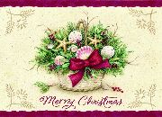Christmas Cards - Holiday Treasures Basket - #52596